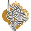 برگزاری نشست تخصصی بررسی و  تصمیم گیری در مورد نقشه ی تمدن نوین اسلامی در کارگروه هنر،معماری و شهرسازی